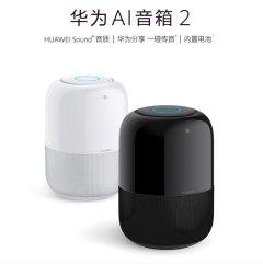 华为AI音箱2智能音响原装无线蓝牙音响小艺小艺 太空黑 标准版