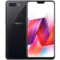 OPPO R15 全面屏双摄拍照手机 全网通 陶瓷黑 4+128G