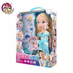 乐吉儿公主女孩娃娃玩具