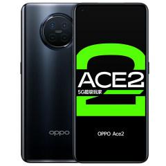 OPPO Ace2 月岩灰 8GB+256GB
