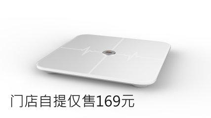 永悦健康H2U-至尊版(限时活动,门店自提价格仅售169)