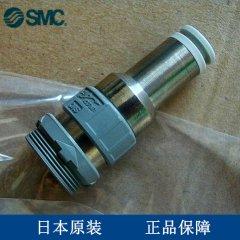 全新原装 SMC进口单向阀接头 快速接头KK3S-06H