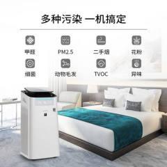 夏普空气净化器家用除甲醛雾霾室内净离子PM2.5除粉尘FP-CJ100-W
