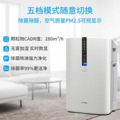 夏普空气净化器KC-W280SW-1 杀菌消毒 过滤PM2.5 除甲醛 无雾加湿