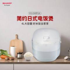 夏普(SHARP)电饭煲4升大容量24H预约定时多功能智能电饭锅KS-E40FGA-W