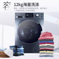 夏普(SHARP)12公斤变频滚筒全自动 静音节能银离子净衣大容量洗衣机XQG120-8249S-H