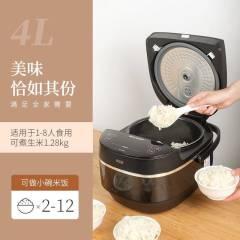 夏普IH电磁加热电饭煲 KS-E40HGC-B