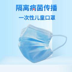 富士康制造一次性使用儿童口罩500PCS