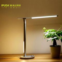 艾普达 双光源LED护眼灯 伴睡灯 台灯T1 银色
