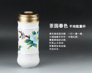 如艺 茶园春色保温杯 陶瓷杯 水杯 茶杯RBX-CY01