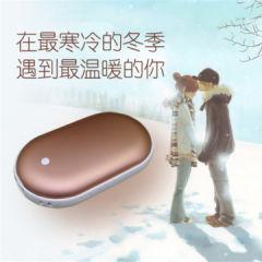垭格 鹅卵石暖手宝 充电宝+暖手宝2合1 YG 玫瑰金 102*58.8*24mm