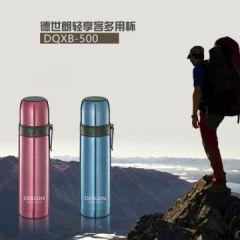 德世朗 轻享客多用杯 不锈钢保温杯 500ml 红色 红色 500ML