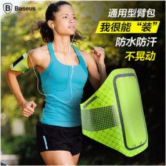 倍思 轻薄运动臂带AWBASEOQB-BUI01 5.5寸绿