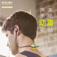 倍思 Encok S03来电振动蓝牙耳机 NGS03-01 银黑色 纯黑