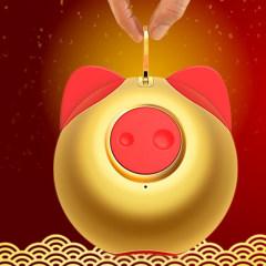 蓝牙音响 音箱小猪奇宝(富贵金)贺岁礼物 金猪