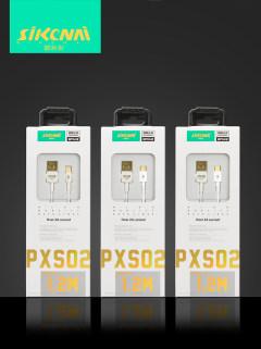 思科耐镀金数据线PXS02 苹果
