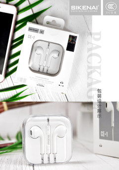 思科耐原声耳机CE-1