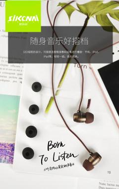 思科耐FS-200金属耳机
