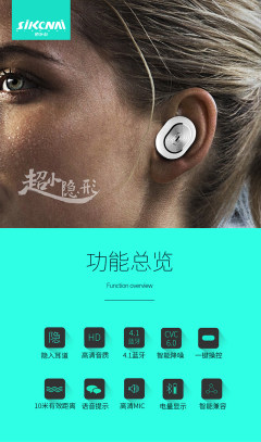 思科耐天籁蓝牙耳机K2