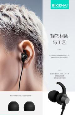 思科耐磁吸运动款蓝牙耳机D12