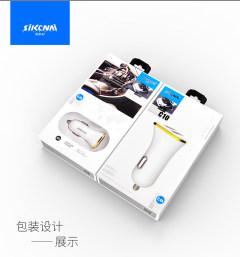 思科耐2.1A双USB车充C10