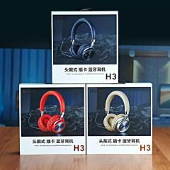 MEMT H3头戴式插卡蓝牙耳机