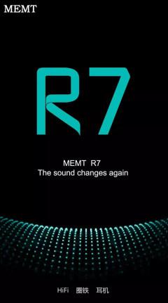 MEMT R7 HiFi圈铁耳机