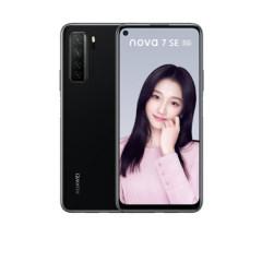 HUAWEI nova 7 SE 幻夜黑 5G全网通 8GB+128GB