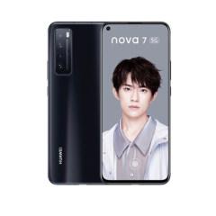 HUAWEI nova 7 亮黑色 5G全网通 8GB+256GB