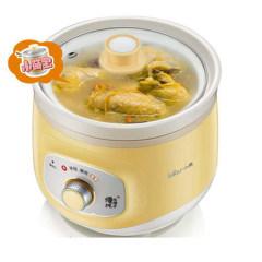 小熊(bear)电炖锅 BB煲煮粥炖汤煲汤锅家用2升电炖盅DDG-D20Q2