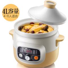 Bear/小熊 电炖锅陶瓷全自动煮粥神器炖汤煲汤锅电炖盅 DDG-D40H5