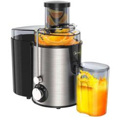 美的 WJE2802D榨汁机炸果汁机家用