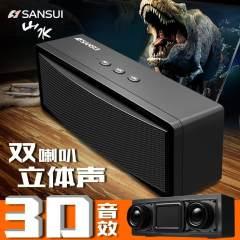 SANSUI 山水 T18无线蓝牙音箱大音量3d环绕超重低音炮家用户外   黑色红色蓝色颜色随机