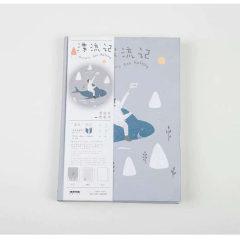 依莎 精装本 漂流记 【富连网漯河电商学院店自提】