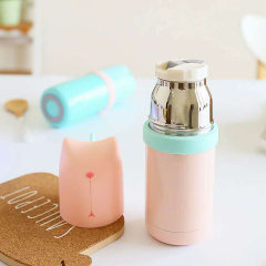 艾克思花猫保温杯 粉色