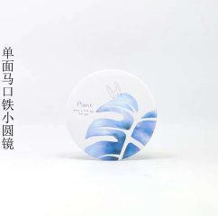 单面马口铁小圆镜 【富连网漯河电商学院店自提】 单面马口铁小圆镜001