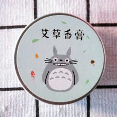 龙猫家族艾草香膏 艾草香膏001 【富连网漯河电商学院店自提】