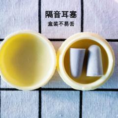 课外活动 马卡龙耳塞 【富连网漯河电商学院店自提】