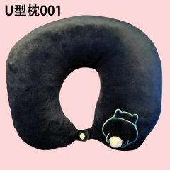 可爱卡通U型枕护颈 001 【富连网漯河电商学院店自提】
