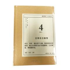 联华精装本(减压) 笔记本(4号) 【富连网漯河电商学院店自提】