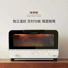 北欧欧慕立式电烤箱  NKX1208