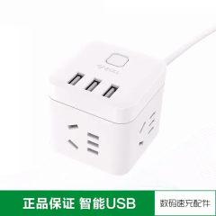 公牛 魔方USB插座