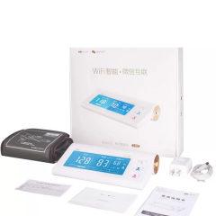 乐心 血压仪 i5S