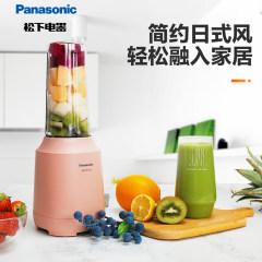 松下(Panasonic)便携式搅拌机  果汁机 简约日式风  400ML MX-XPC102WSQ