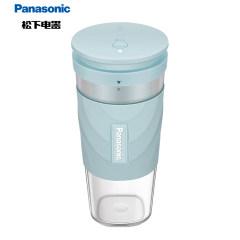松下(Panasonic)蓝色榨汁机 便携式充电随身杯 300ML MX-HPC203-ASQ