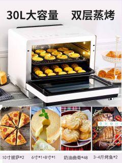 松下(Panasonic) 家用蒸汽烤箱 大容量 30L 双层蒸烤  NU-JK200W