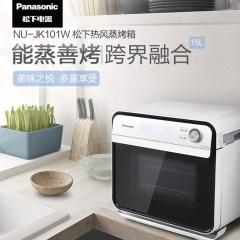 松下(Panasonic) 家用蒸汽烤箱 15L 双层蒸烤 NU-JK101W