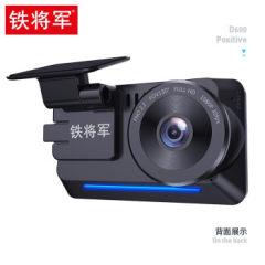 铁将军行车记录仪高清车载隐藏式停车监控倒车影像一体 D500(含32G内存卡)
