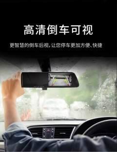 任我游K3行车记录仪流媒体后视镜前后双录通用触屏记录仪