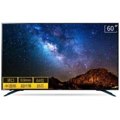 Sharp/夏普LCD-60MY5150A 60英寸4K高清智能网络平板液晶电视机